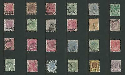 y8714 Malaysia Straits Settlements / A Small collection Early & Modern Used