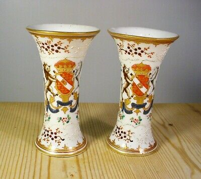 Antique French Samson Armorial Famille Rose Vases (PAIR)