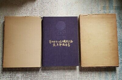Tokyo Olympic 1964 The City of Tokyo's Official Report Book