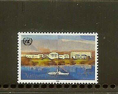 [VZ010_14] 1990 - VN/UNO Geneva MNH Mi. 183 - Definitive series