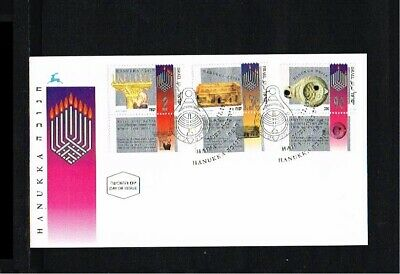 [JD042] 1993 - Israel FDC Mi. 1282-84 - Archaeology - Oil lamps from the Talmudp