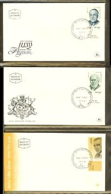[D04_18] 1981 - Israel FDC Mi. 848-850 - Personalitys