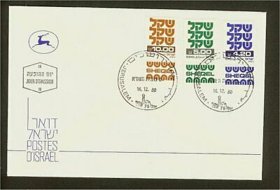 [NL232] 1980 - Israel FDC Mi. 839-841  - Definitive series in new values