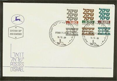 [NL235] 1980 - Israel FDC Mi. 836-838  - Definitive series in new values