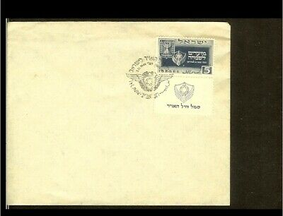 [D03_247] 1949 - Israel Cover with Mi. 19 (Tab)