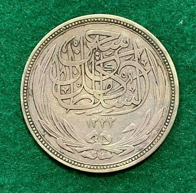 1916 Egypt  Silver 20 Piastres Coin; British Occupation  - VF Coin