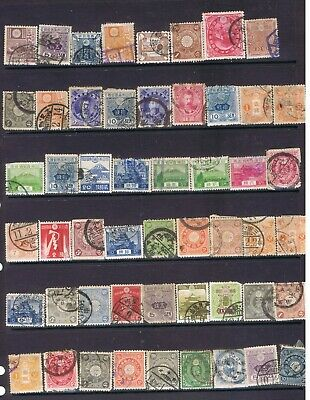 Japan Nippon nice lot of old used stamps off album pages (g)