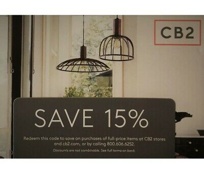 CB2 - 1coupon for 15% off purchase in store or online at cb2.com - Exp. 10/31/19