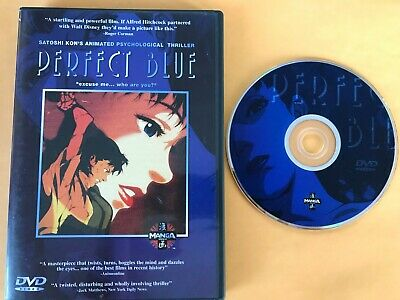 Perfect Blue DVD Manga Entertainment 2000 OOP great condition includes insert