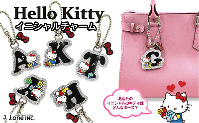 Japanese, Anime Sanrio Kuji Hello Kitty 45Th Anniversary Relief Cushion Limited Red Japan F/S BN