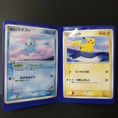Pokemon Card ANA Special Version  Pikachu & Manaphy Limited Japan promo cards