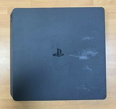 Sony PlayStation 4 Slim 500GB Matte Black (Console Only)