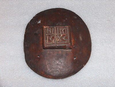 Vintage Antique Wooden Christian Orthodox Stamp/seal For Ritual Bread, Bulgaria