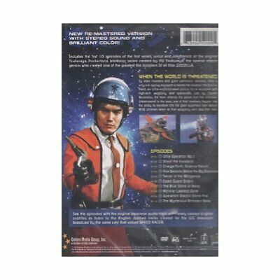 Ultraman - Here He Comes From the Sky New DVD