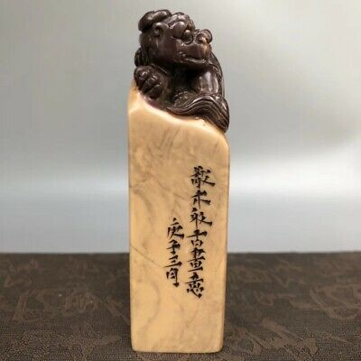 China Shoushan Stone Beast Seal Statue Folk Collection 99 082