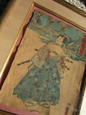 Antique framed Japanese woodblock print signed red seal mark 1 of 2 listed