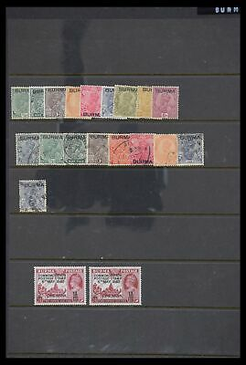 Lot 30375 Collection stamps of British Commonwealth.