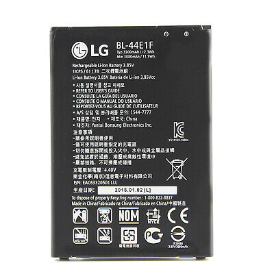New BL-44E1F Cell Phone Battery 3200mAh For LG Stylo 3 Plus MP450 TP450 LS777