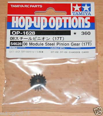 Tamiya 54628 08 Module Steel Pinion Gear (17T) Fighter Buggy/Mad Bull/DT02/DT03