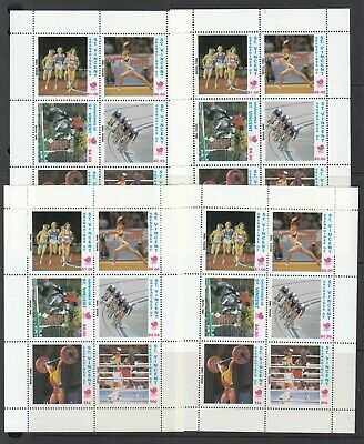 ST VINCENT 1988 OLYMPICS 4 miniature sheets, Mint Never Hinged