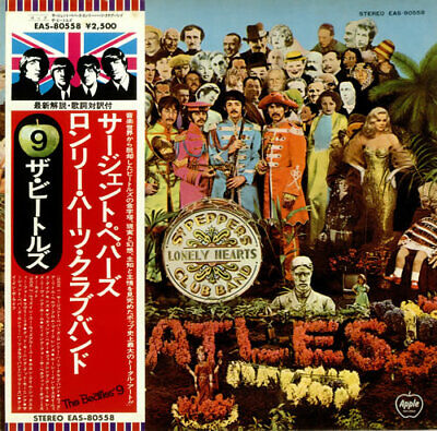 Beatles vinyl LP album record Sgt. Pepper's Lonely Hearts Club Band Japanese