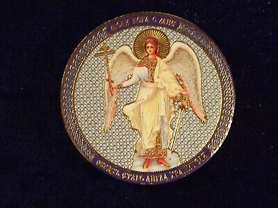 "Orthodox Russian icon for car protection - ""GUARDIAN ANGEL.Diameter - 50mm."