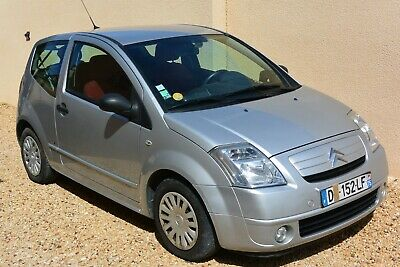 Vente occasion CITROEN C2  HDI 70 finition VIRGIN MEGA