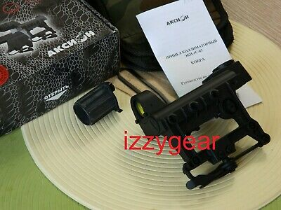 RUSSIAN KOBRA RED dot sight EKP-1S-03 authentic side mounting rail 4  reticles