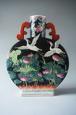 Chien Lung Moon Flask Vase 1736 Chung Ah Crane Flowers Reproduction Vz