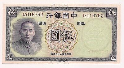 1937 Central Bank of China 5 Yuan (P-80)--Pristine Condition !!