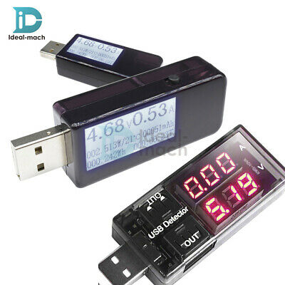 7 in 1 LCD USB Charger Detector Voltmeter Ammeter Voltage Current Power Tester