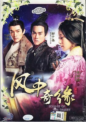 LOVE YUNGE FROM The Desert Chinese Drama DVD with Good