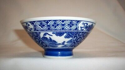 ANTIQUE JAPANESE RICE BOWL with COUNTRY FARMER PATTERN  MINT