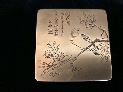 Antique Chinese Paktong & copper engraved metal box bird tree seal + calligraphy