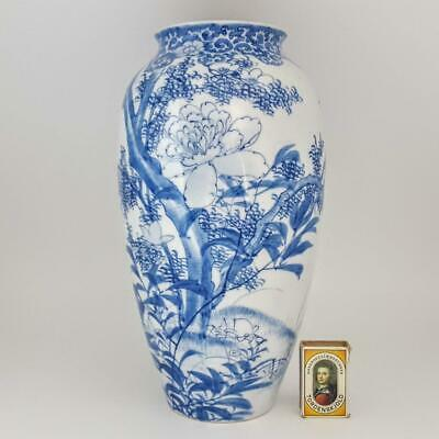 Large Antique Japanese Blue & White Floral Design Vase