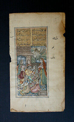 Antique Indian Miniature Painting Mughal Persian Style Islamic Calligraphy