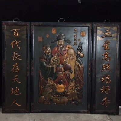 Ancient Chinese lacquer Fu Lu Shou hanging plaque collection 83  0021
