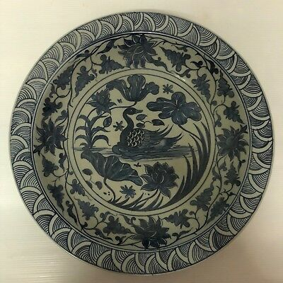 Antique Thai  Sawankhalok  Blue & White Duck & Lotus  Plate Charger Ming Miyao