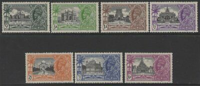 India Sg240/6 1935 Silver Jubilee Mnh