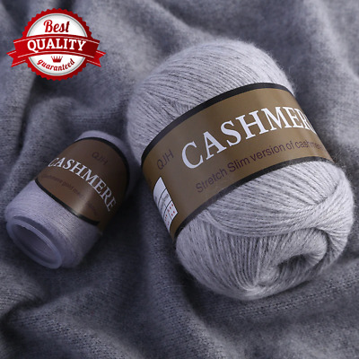 100% Mongolian Cashmere Yarn For Hand-knitted Crafts Ball Scarf Wool 50 grams