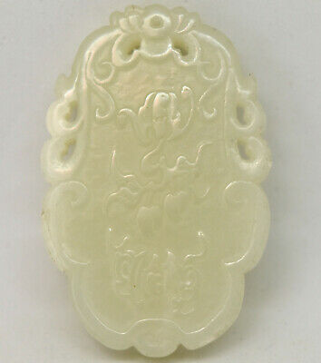 Old Detail Chinese Detail Hand Carved White Jade Plaque/Pendant