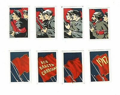 Set of 8 Old Russian c 1960s matchbox labels depicting Red Army 1917