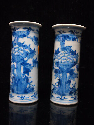 Antique Chinese Blue/white Trumpet Beaker Vase Pair, Qianlong 4 Character Mark