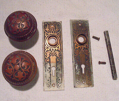 Vintage Ornate Matching pair of Brass & or Copper Door knobs with Plates