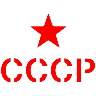 Red Star Soviet Union Car Decal Vinyl Sticker For Window Or Panel Or Bumper