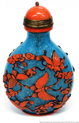Antique Chinese Late Qing Carved Glass Cinnabar Lacquer Coral Snuff Bottle