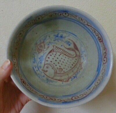 Antique  Northern Thai Kingdom / Sawankhalok Si Satchanalai Stoneware Bowl