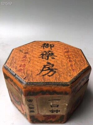 Ancient palace, royal medicine, secret box, folk collection 83 08