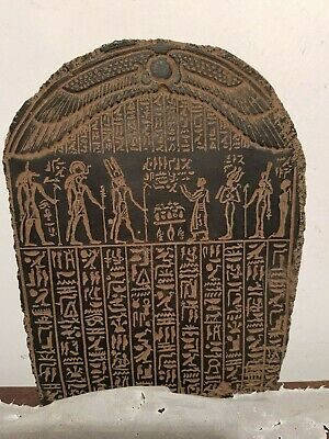Rare Antique Ancient Egyptian Stela King Amenhotep 5 Gods Anbis Isis1427–1401BC