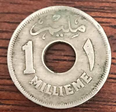 Egyptian rare coin since 1938 of King Farouk 1 Milliem (81 years old )